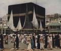 Редчайшие фотографии с хаджа 1953 года