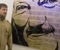 Зачем Кадырову свой Госсовет?