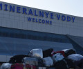 С 1 июня аэропорт Минеральных Вод вернется к круглосуточному режиму работы