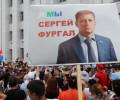 Власти Хабаровска опровергли отмену запрета чиновникам на полеты бизнес-классом