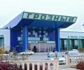 Аэропорт Грозного снизил цены на авиаперевозки на уровне соседних регионов СКФО