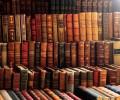 Чеченская литература