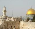Иран отреагировал на сделку между ОАЭ и Израилем