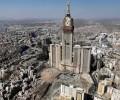 Саудовским мужчинам запретили жениться на невестах из 4 стран