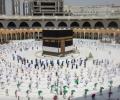 В Саудовской Аравии озвучили планы на Рамадан