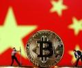 Китай наращивает усилия в борьбе с майнингом и торговлей криптовалютой
