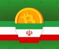 СМИ: Иран полностью запретил майнинг криптовалют до сентября