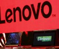 Lenovo отчиталась о рекордной квартальной и годовой выручке