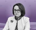 Банк России выступил против использования «непонятного» биткоина