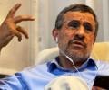 Экс-президент Ирана рассказал о «коррумпированной банде» в спецслужбах