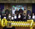 В Грозном объявили лучшего чтеца Корана