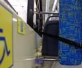 30 микроавтобусов Минтранса ЧР оснащены пандусами