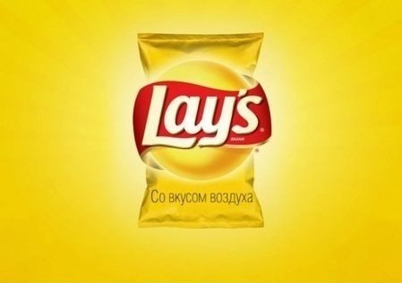 Lays - со вкусом воздуха