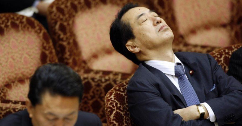 Бытует мнение, что японцы очень трудолюбивые. Так ли это на самом деле?