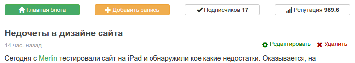 Screenshot-from-2016-07-26-11-03-18.png