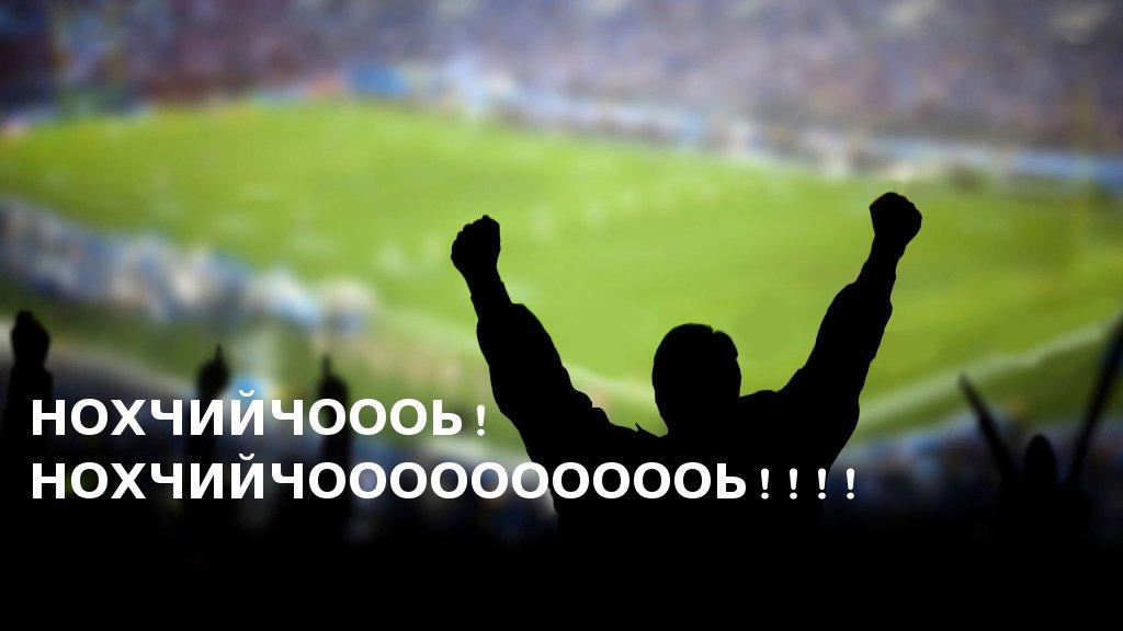 futbolnye-bolelshhiki